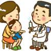 インフルエンザ予防接種料金がバラバラ!3つの意外な理由とは!