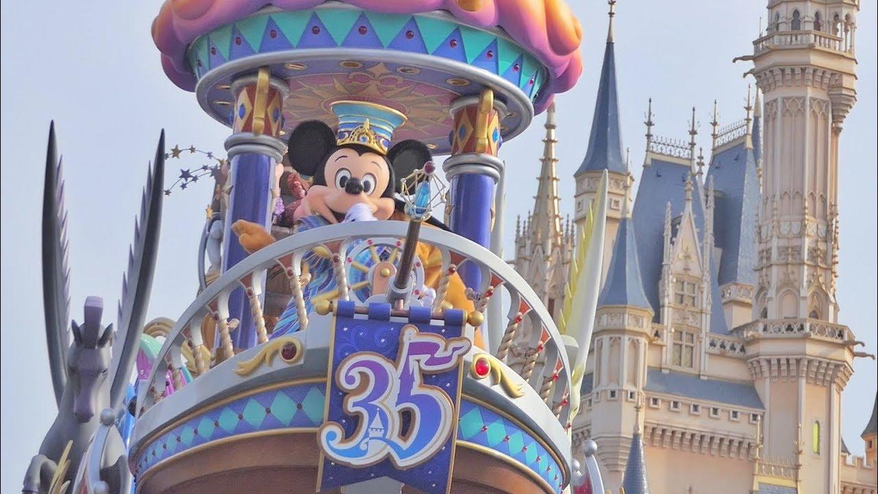 ディズニーランド コロナ ウイルス 大丈夫 夢の国。「ディズニーランド」へ行って参りました。Disneyコーデ。今...