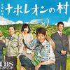 唐沢寿明出演の映画、ドラマ見放題の中からおすすめ作品を紹介します